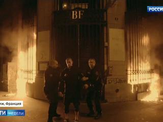 Поджогом банка Павленский хотел начать революцию во Франции
