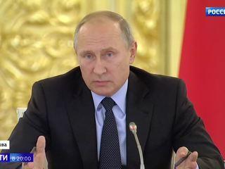 Путин предложил НКО не заниматься политикой или отказаться от чужих денег