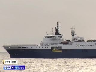 Научное судно назвали именем Евгения Примакова