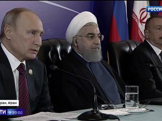 Тегеран-2017: итоги визита Владимира Путина