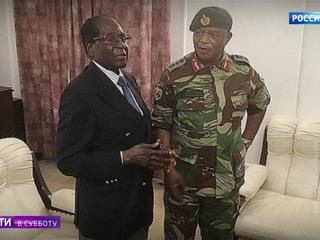 Зимбабве: самый необычный в новейшей истории путч