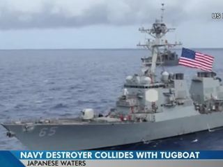 Японский буксир протаранил американский эсминец