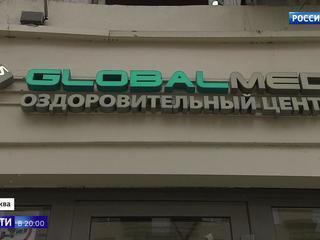 """Клиенты """"Глобал Мед"""" объединяются: клиника вынуждала пенсионеров брать кредиты на лечение"""