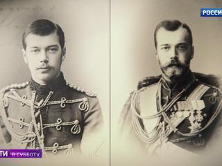 Подтверждений отсечения головы Николая II нет