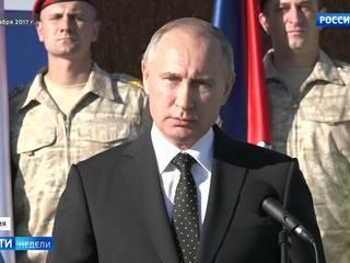 Путин лично прилетел в Сирию, чтобы объявить о победе