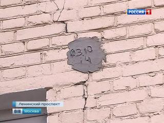 Ремонт в подвале грозит обрушением дома в Москве