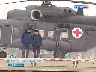 На Фрунзенской набережной в Москве открылся причал с вертолетной площадкой