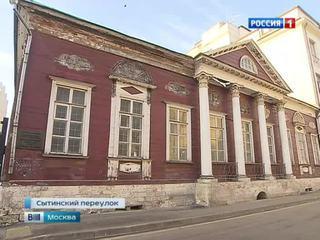 Семь московских памятников культуры уйдут в аренду по льготной ставке