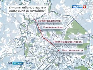 """Составлен рейтинг московских улиц, """"враждебных"""" к нарушителям правил парковки"""