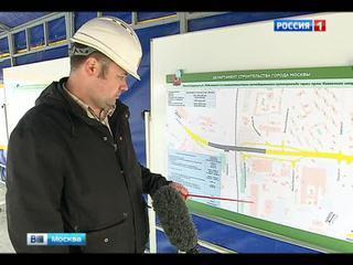 Путепровод на Рябиновой улице сдадут к ноябрю