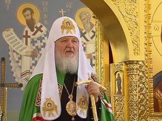 патриарх кирилл россии творит бог