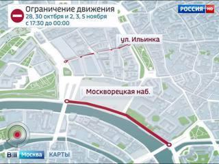 Новости Москвы  главные новости Москвы сегодня в Яндекс
