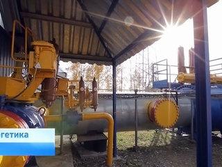 """Программа """"Энергетика"""": газопровод в Индию, закат нефтяных факелов и энергия из росы"""