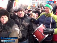 Молдавские демонстранты заявили, что живут в аду
