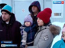 Норвегия приостановила депортацию беженцев в РФ