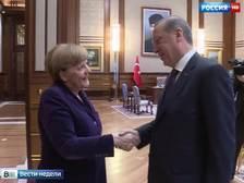 ЕС - Турция: миграционная сделка