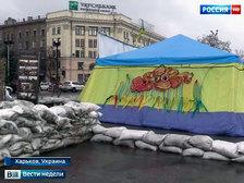 """Власти Украины составили """"список Грабовского"""""""