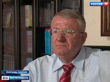 Воислав Шешель: с Россией хотели сделать то же, что с Югославией