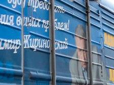 Перенос выборов: агитпоезд ЛДПР, протесты КПРФ и проблемы оппозиции