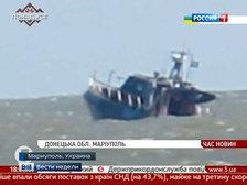 У берегов Мариуполя взорвался пограничный катер