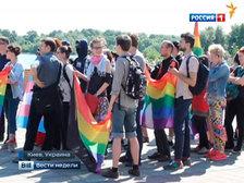 Кличко оказался между геями и радикалами