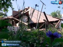 """Украина: из одного """"котла"""" -  в  другой"""