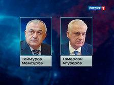 Президент сменил главу Северной Осетии