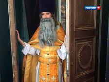Скандалы недели: арест за раздвинутые ноги и борода Собчак