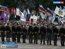 Украина: третий Майдан?