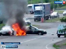 """Украина: мятеж """"патриотов"""""""