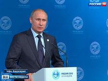 Путин: Еврокомиссии нужно было раньше реагировать на кризис в Греции
