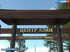 Тыва - географический  центр Азии, родина тувинского горлового пения, шаманов и один из главных центров российского буддизма