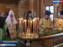 В Горно-Алтайск Предстоятель Русской Православной Церкви приехал после посещения женского монастыря