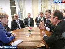 Водители Порошенко устроили фотоохоту на Путина