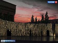 """""""Стена скорби"""" в память о жертвах репрессий появится в Москве"""