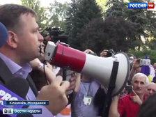 Игорь Додон: власти Молдавии боятся созывать парламент