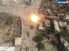 Сирийский фронт