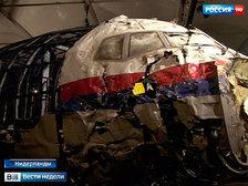 Катастрофа Boeing: позорный доклад
