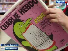 Почему тогда Charlie Hebdo не публикует карикатуры на драму в своей редакции с расстрелом своих сотрудников?
