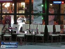 Кровавая баня в Париже: Франция расплачивается за действия США