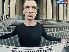 Киселев послал грозу дверей Павленского в спецназ Кадырова