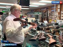 Американский торговец оружием зарабатывает на ИГИЛ