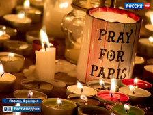 Брат подорвавшегося в Париже боевика зажег свечи памяти