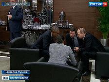 Путин призвал лишить нефти варваров псевдохалифата