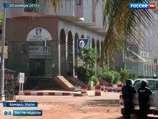 Трагедия в Мали