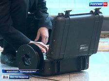 """Покой россиян хранят """"Фонтан-2"""" и силовики в штатском"""