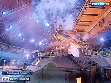Сделано в России: мировые бренды приходят в Липецкую область