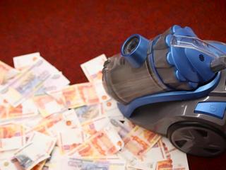 Ловушка для вкладчиков. Специальный репортаж Марии Кудрявцевой