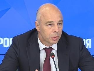 Россия проголосует против выделения нового транша МВФ Украине