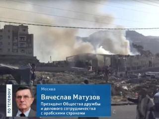 Вячеслав Матузов: американцы взяли курс на силовое доминирование